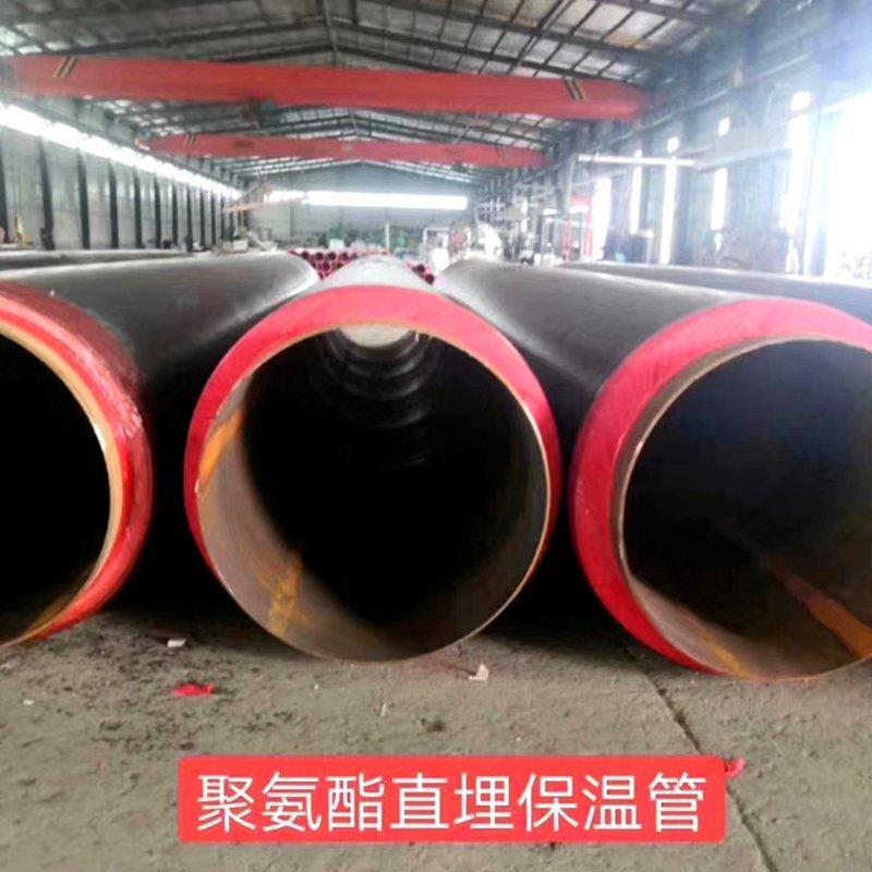 熱水輸送埋地保溫鋼管