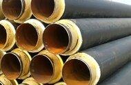 熱水供暖用保溫鋼管