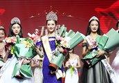 2018年第47届洲际小姐中国大赛在京举办