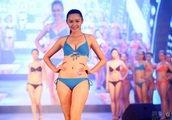 第45届洲际小姐中国大赛广东赛区初赛