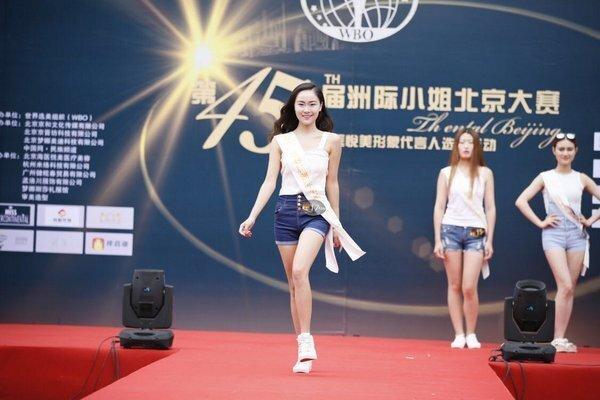 海医悦美倾情助力第45届洲际小姐北京大赛 美女学霸同台献艺,第2张