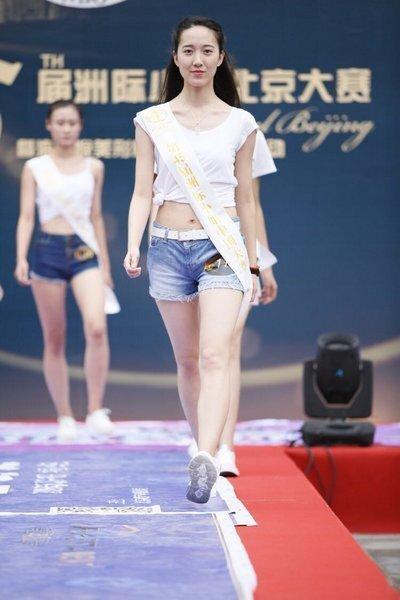 海医悦美倾情助力第45届洲际小姐北京大赛 美女学霸同台献艺,第4张