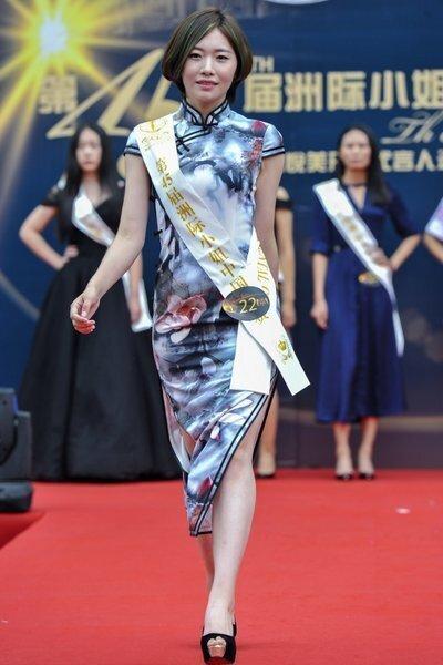 海医悦美倾情助力第45届洲际小姐北京大赛 美女学霸同台献艺,第6张