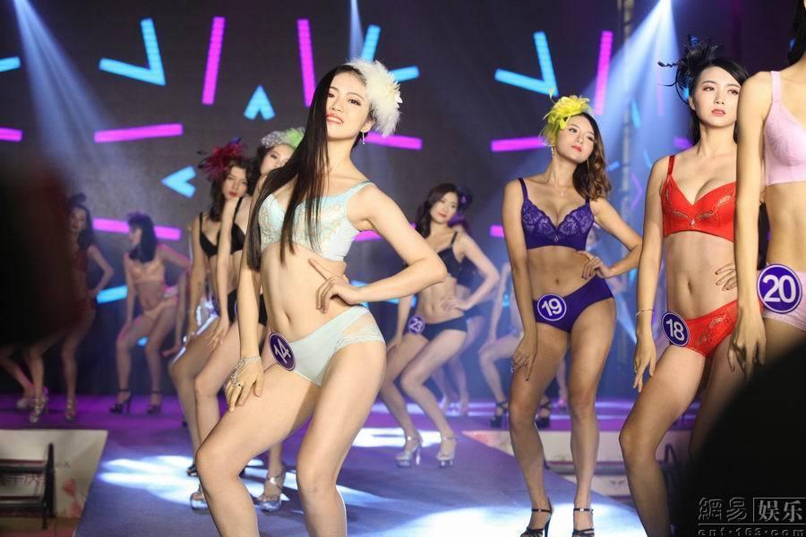 第45届洲际小姐中国大赛广东赛区半决赛举行,第1张