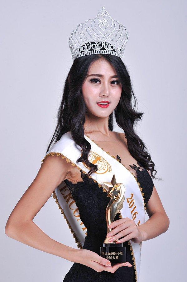 山东姑娘刘笑颜将代表中国出征洲际小姐全球总决赛,第1张