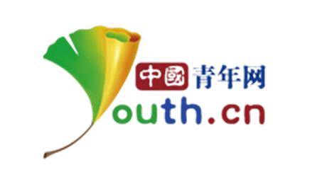 洲际小姐大赛媒体:中国青年网