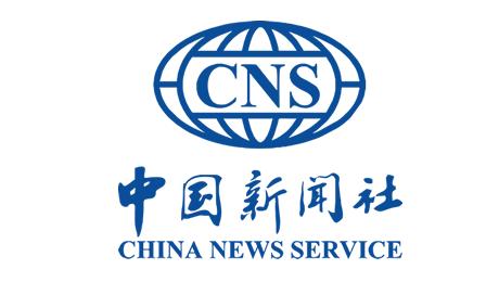 洲际小姐大赛媒体:中国新闻社