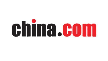 洲际小姐大赛媒体:中华网