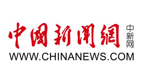 洲际小姐大赛媒体:中国新闻网