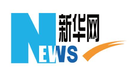 洲际小姐大赛媒体:中国新华网