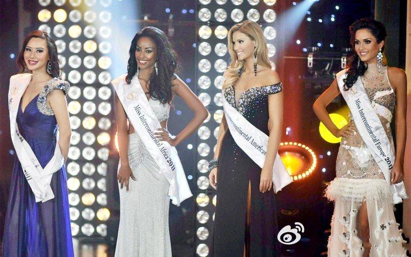 洲际小姐中国大赛