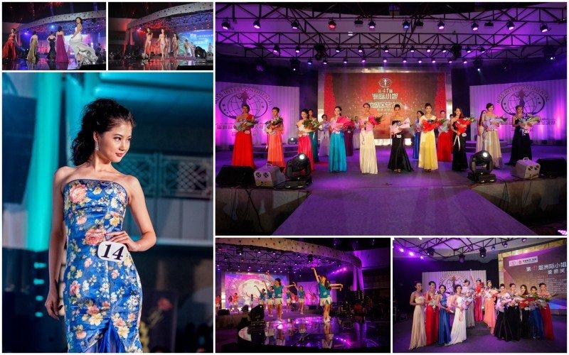 洲际小姐中国大赛2012年中国区晚会