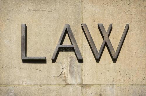 无效合同的认定与法律后果