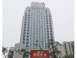 泉州闽南建工大厦