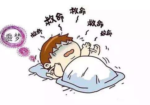 多梦属于失眠吗?