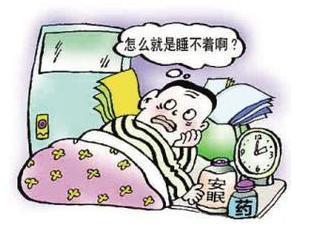 安眠药的戒断方法