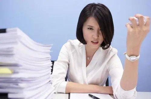 职业女性的压力来源于哪些困扰呢?