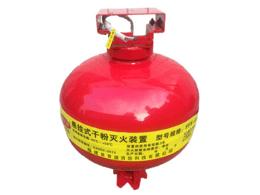 七氟丙烷:消防器材有哪些大分类