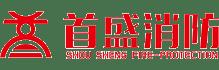 福建省首盛消防科技有限公司