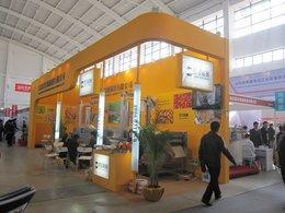 2011年沈阳展览会