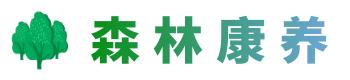森林康养网
