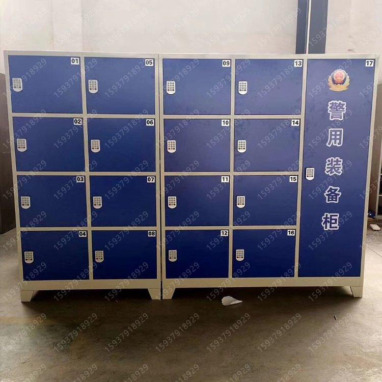 密码警用装备柜