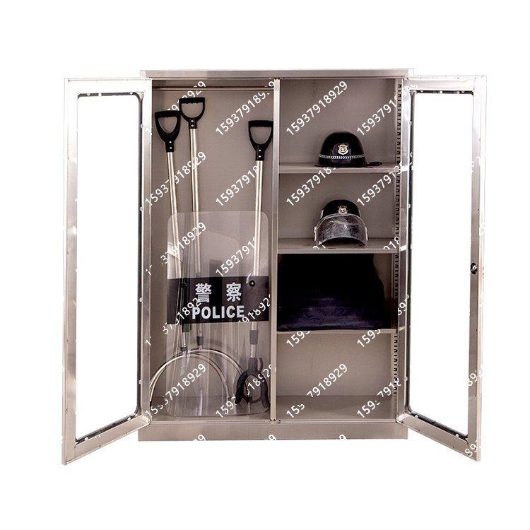 不锈钢防暴器材柜