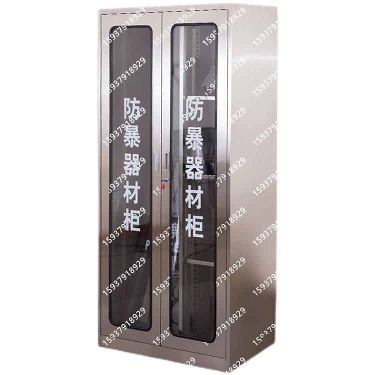 不锈钢防暴器材柜1800高