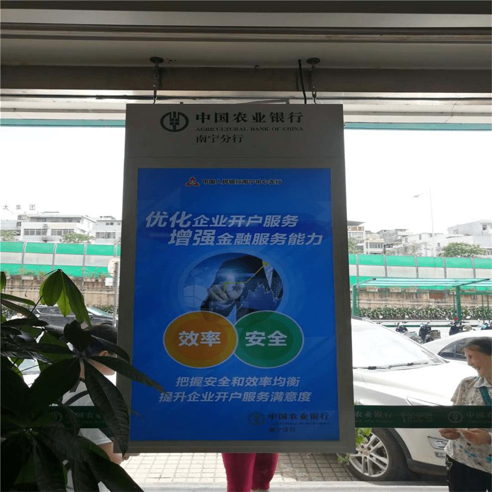 广告机数字告示在银行的应用