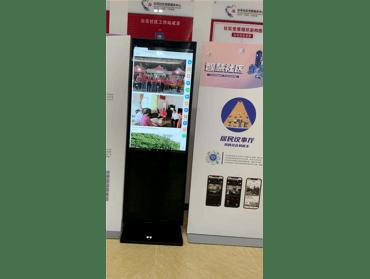 社区广告机