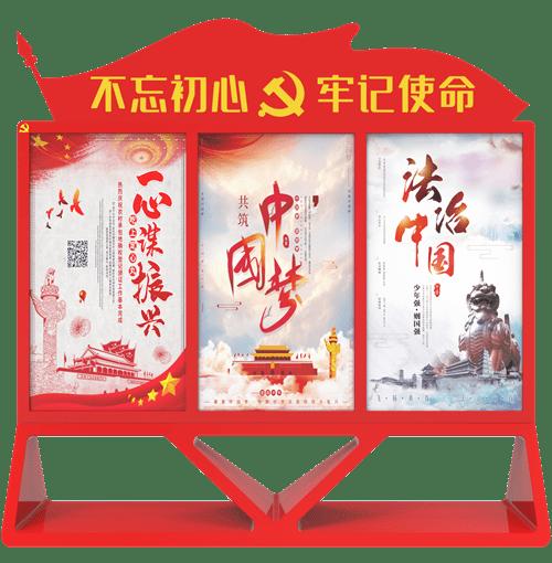 红外三竖屏党建广告机