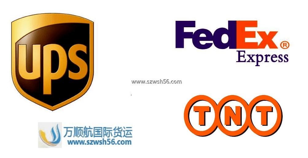 德国到香港快递寄物品到中国清关公司邮费