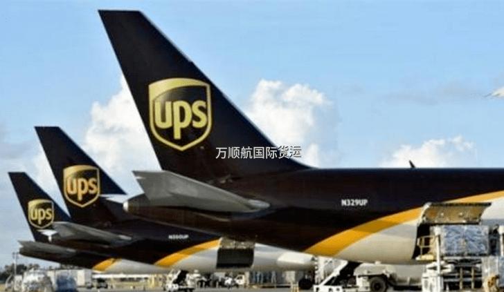 UPS美国寄香港要几天?