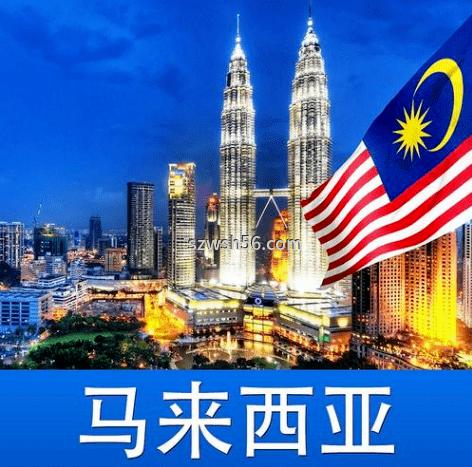 马来西亚到香港快递