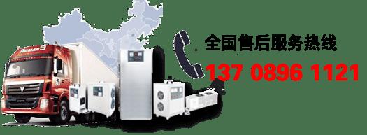 华科机电完善的售后服务与质保体系