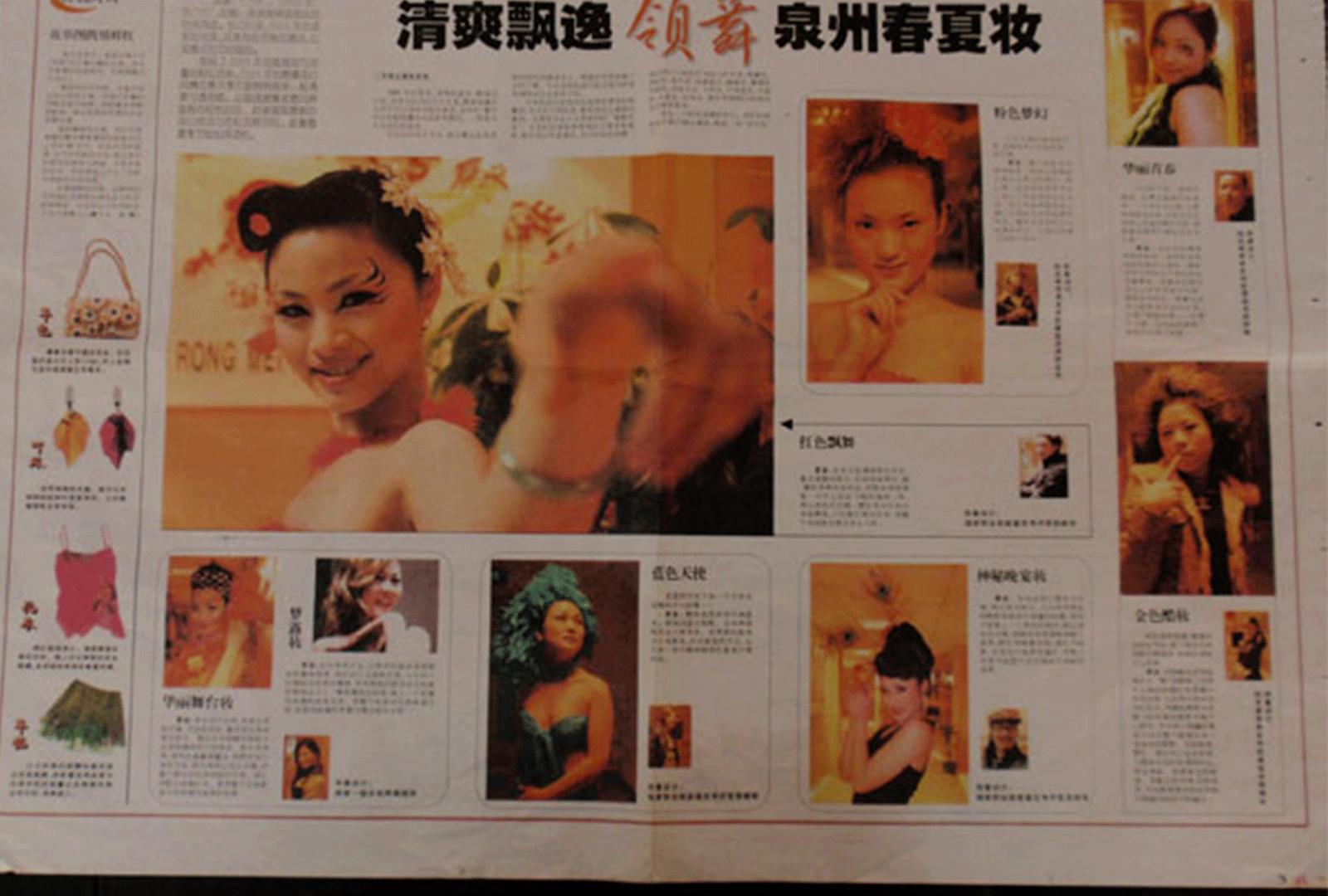 _0017_东南早报-B12-13-生活手册