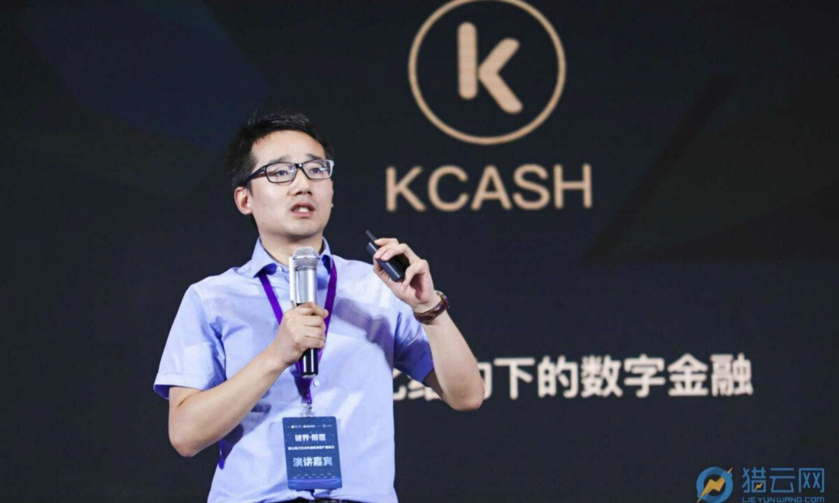 HADAX首开火币生态专区,KCASH首批入驻,共建区块链生态新模式