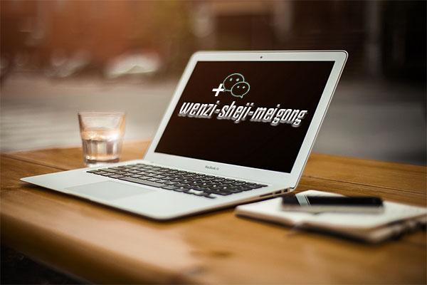 互联网线上广告是向用户传递信息的一种手段