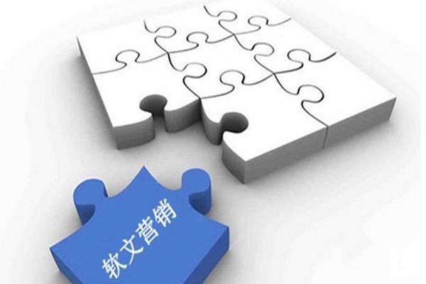 软文推广如何写出引人注目的软文  教你几个方法
