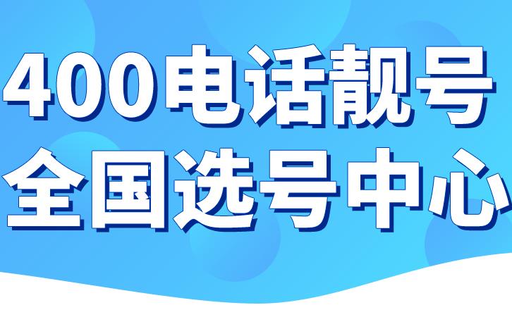 400缩略图03