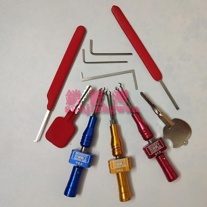 百城十字锁锁工具4