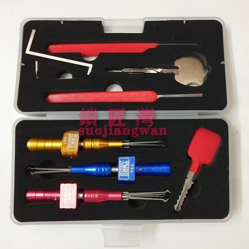 百城十字锁锁工具2