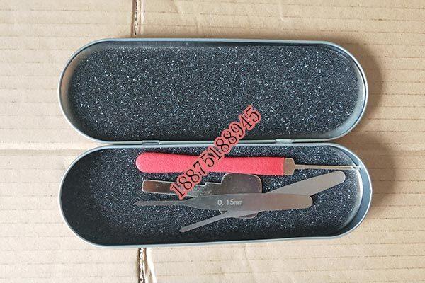 叶片锁工具1