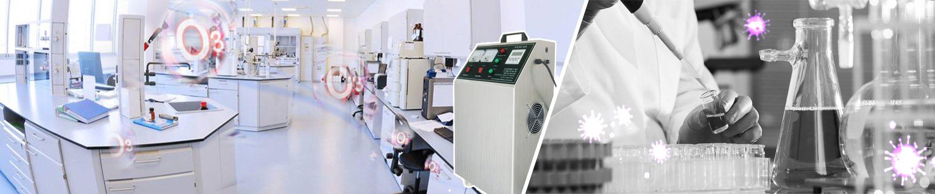 郑州臭氧发生器