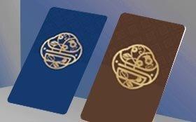 2021普通商务礼品卡