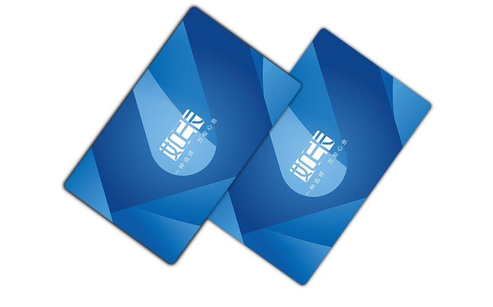 2021通用礼品卡