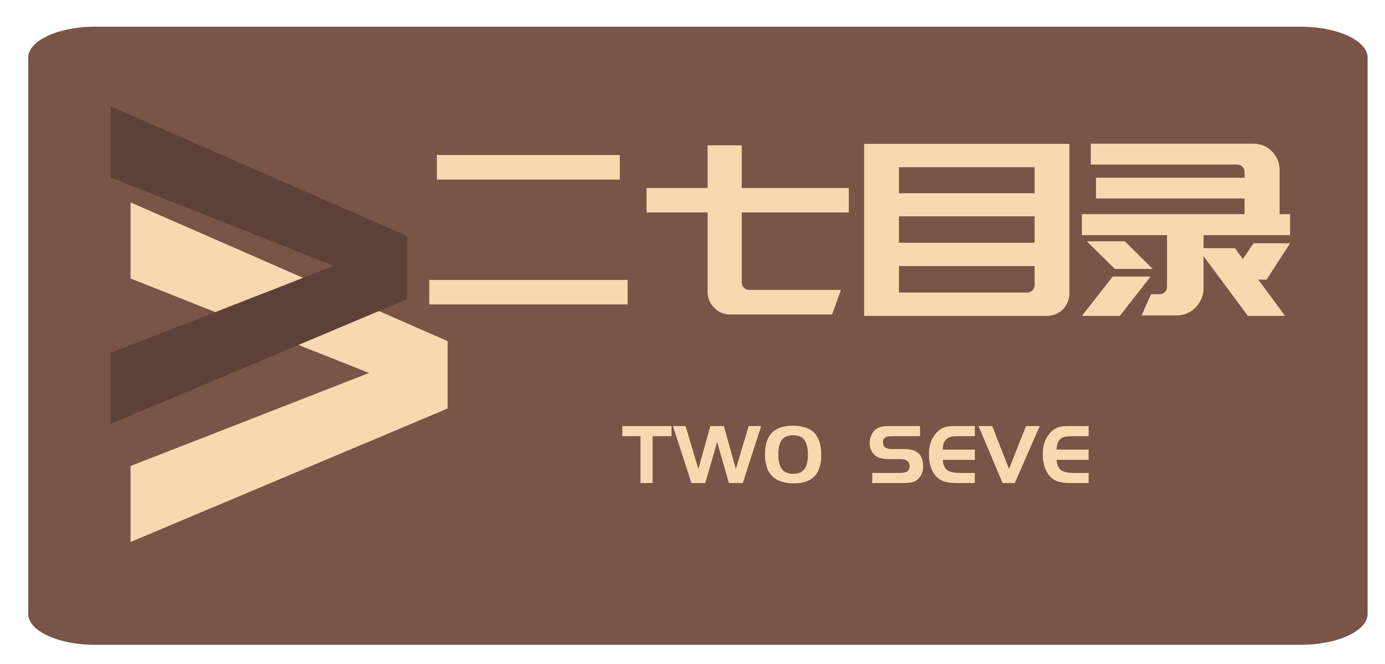 二七企业目录网