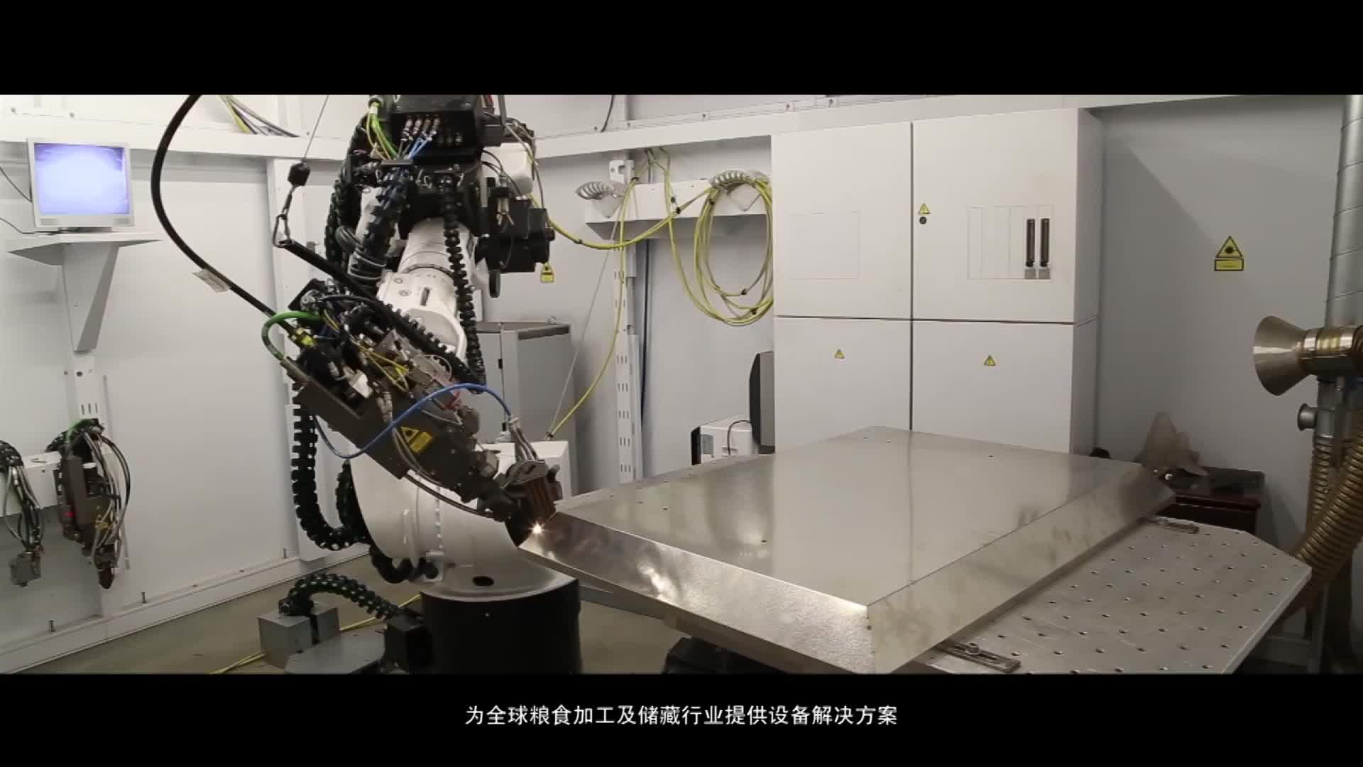 企业宣传片-谷润机械