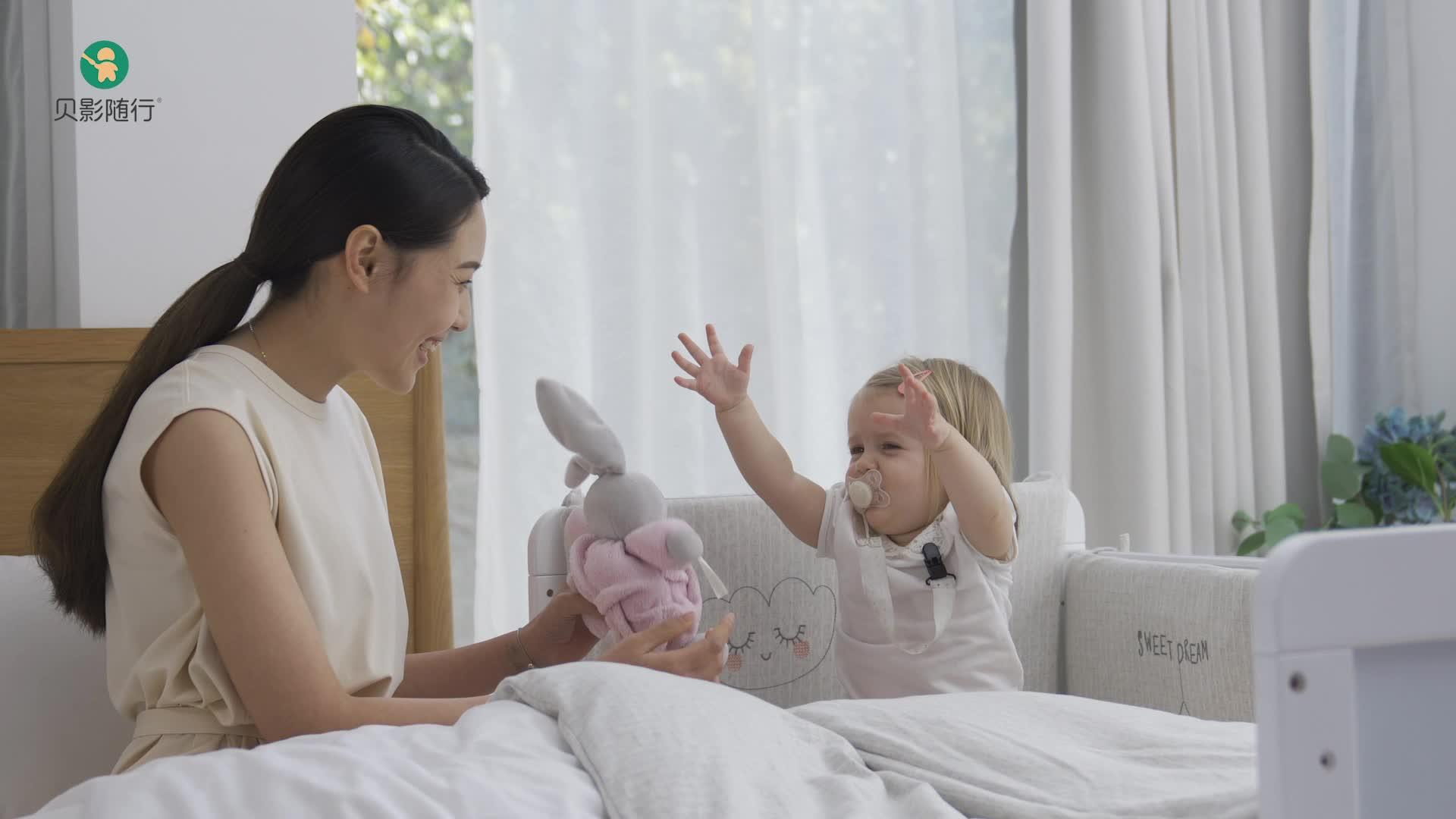 影视广告片-贝影随行儿童床