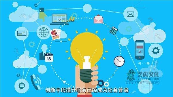 app二维软件宣传片-智慧地铁MG宣传动[00_00_03][20210113-165947]